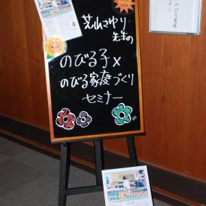 20141127kanban